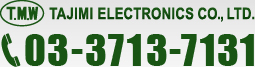 TAJIMI ELECTRANICS CO.,LTD 03-3713-7131